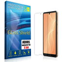 液晶保護フィルム AQUOS sense4 / sense 5G 2.5D 9H 指紋防止(全透明) ガラスフィルム 強化ガラス アクオス センス フォー センス ファ…