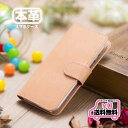 スマホケース 手帳型 iPhone12 mini iPhone12 Pro Max 全機種対応 本革 革 皮 ヌメ革 牛革 カード収納 マグネット スタンド iPhone11 P…