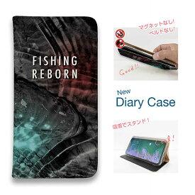 スマホケース 手帳型 ベルトなし iPhone12 mini iPhone12 Pro Max iPhone11 カード収納 スタンド iPhoneXs Max iPhoneXR iPhone8 Plus SE 第二世代 Xperia Galaxy AQUOS ARROWS 釣り 魚 ルアー FISH MAN FISHING REBORN