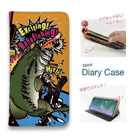 スマホケース 手帳型 ベルトなし iPhone12 mini iPhone12 Pro Max iPhone11 カード収納 スタンド iPhoneXs Max iPhoneXR iPhone8 Plus SE 第二世代 Xperia Galaxy AQUOS ARROWS 釣り 魚 ルアー FISH MAN エキサイティングバイト2「カラフル」