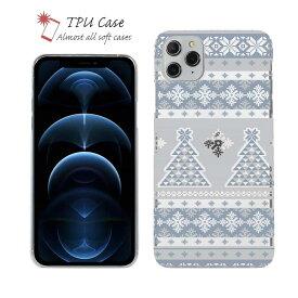 ソフトケース iPhone12 mini iPhone12 Pro Max 全機種対応 クリアケース iPhone11 Pro Max iPhone8 Plus iPhoneXs Max iPhoneXR Xperia Galaxy AQUOS sense ARROWS 柔らかい かわいい 北欧 TPU 透明 ノルディック柄 ライトグレー2
