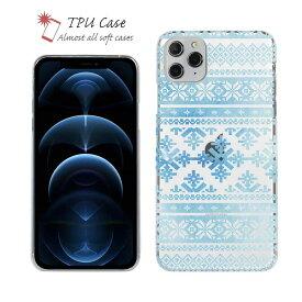 ソフトケース iPhone12 mini iPhone12 Pro Max 全機種対応 クリアケース iPhone11 Pro Max iPhone8 Plus iPhoneXs Max iPhoneXR Xperia Galaxy AQUOS sense ARROWS 柔らかい かわいい 北欧 青 TPU 透明 ノルディック柄 ブルーグラデ