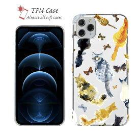 ソフトケース iPhone12 mini iPhone12 Pro Max 全機種対応 クリアケース iPhone11 Pro Max iPhone8 Plus iPhoneXs Max iPhoneXR Xperia Galaxy AQUOS sense ARROWS 柔らかい かわいい ネコ 雑貨 ねこ TPU 透明 猫の背中