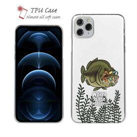 ソフトケース iPhone12 mini iPhone12 Pro Max 全機種対応 クリアケース iPhone11 Pro Max iPhone8 Plus iPhoneXs Max iPhoneXR Xperia Galaxy AQUOS sense ARROWS 柔らかい 釣り 魚 ルアー セット TPU 透明 何か問題ある?