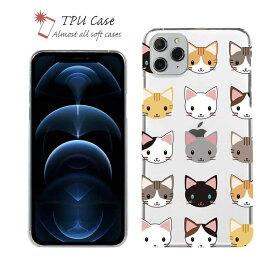 ソフトケース iPhone12 mini iPhone12 Pro Max 全機種対応 クリアケース iPhone11 Pro Max iPhone8 Plus iPhoneXs Max iPhoneXR Xperia Galaxy AQUOS sense ARROWS 柔らかい かわいい ネコ ねこ 雑貨 TPU 透明 猫の顔のシームレス