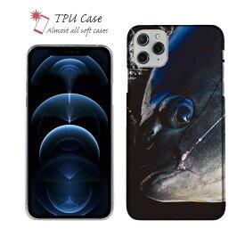ソフトケース iPhone12 mini iPhone12 Pro Max 全機種対応 クリアケース iPhone11 Pro Max iPhone8 Plus iPhoneXs Max iPhoneXR Xperia Galaxy AQUOS sense ARROWS 柔らかい 釣り 魚 ルアー セット TPU 透明 グレのハリ掛かり