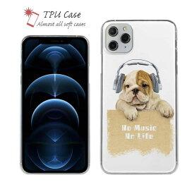 ソフトケース iPhone12 mini iPhone12 Pro Max 全機種対応 クリアケース iPhone11 Pro Max iPhone8 Plus iPhoneXs Max iPhoneXR Xperia Galaxy AQUOS sense ARROWS 柔らかい かわいい 犬 雑貨 TPU 透明 ブルドッグだってNo Music No Life