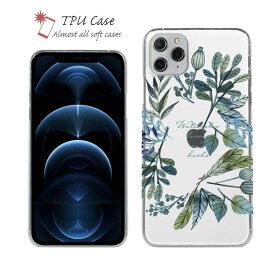 ソフトケース iPhone12 mini iPhone12 Pro Max 花柄 クリアケース iPhone11 Pro Max iPhone8 Plus iPhoneXs Max iPhoneXR Xperia Galaxy AQUOS sense ARROWS 柔らかい かわいい 花柄 花束 フラワー TPU 水彩で描いた花とハーブ