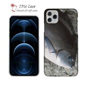ソフトケース iPhone12 mini iPhone12 Pro Max 全機種対応 クリアケース iPhone11 Pro Max iPhone8 Plus iPhoneXs Max iPhoneXR Xperia Galaxy AQUOS sense ARROWS 柔らかい 釣り 魚 ルアー セット TPU 透明 オナガグレ2