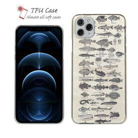 ソフトケース iPhone12 mini iPhone12 Pro Max 全機種対応 クリアケース iPhone11 Pro Max iPhone8 Plus iPhoneXs Max iPhoneXR Xperia Galaxy AQUOS sense ARROWS 柔らかい 釣り 魚 ルアー セット TPU 透明 魚図鑑 1890年版