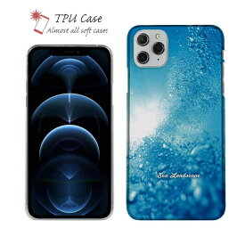 ソフトケース iPhone12 mini iPhone12 Pro Max 全機種対応 クリアケース iPhone11 Pro Max iPhone8 Plus iPhoneXs Max iPhoneXR Xperia Galaxy AQUOS sense ARROWS 柔らかい 深海魚 アクアリウムTPU 透明 海の風景 バブル