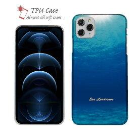 ソフトケース iPhone12 mini iPhone12 Pro Max 全機種対応 クリアケース iPhone11 Pro Max iPhone8 Plus iPhoneXs Max iPhoneXR Xperia Galaxy AQUOS sense ARROWS 柔らかい 釣り 魚 ルアー セット TPU 透明 海の風景 2つの青