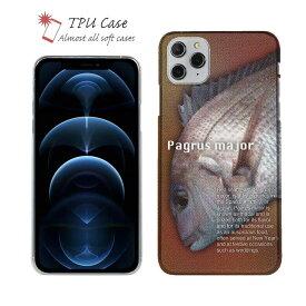 ソフトケース iPhone12 mini iPhone12 Pro Max 全機種対応 クリアケース iPhone11 Pro Max iPhone8 Plus iPhoneXs Max iPhoneXR Xperia Galaxy AQUOS sense ARROWS 柔らかい 釣り 魚 ルアー セット TPU 透明 マダイのハーフトーン