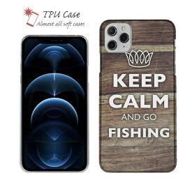 ソフトケース iPhone12 mini iPhone12 Pro Max 全機種対応 クリアケース iPhone11 Pro Max iPhone8 Plus iPhoneXs Max iPhoneXR Xperia Galaxy AQUOS sense ARROWS 柔らかい 釣り 魚 ルアー セット TPU 透明 KEEP CALM AND OF FISHING 木目