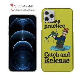 ソフトケース iPhone12 mini iPhone12 Pro Max 全機種対応 クリアケース iPhone11 Pro Max iPhone8 Plus iPhoneXs Max iPhoneXR Xperia Galaxy AQUOS sense ARROWS 柔らかい 釣り 魚 ルアー セット TPU 透明 キャッチアンドリリースを教えて?