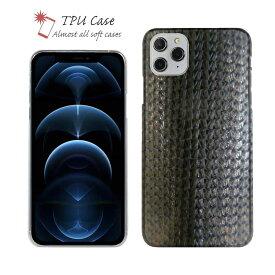 ソフトケース iPhone12 mini iPhone12 Pro Max 全機種対応 クリアケース iPhone11 Pro Max iPhone8 Plus iPhoneXs Max iPhoneXR Xperia Galaxy AQUOS sense ARROWS 柔らかい 釣り 魚 ルアー セット TPU 透明 エギ柄 モスグリーン