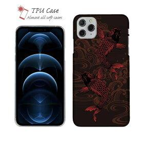 ソフトケース iPhone12 mini iPhone12 Pro Max 全機種対応 クリアケース iPhone11 Pro Max iPhone8 Plus iPhoneXs Max iPhoneXR Xperia Galaxy AQUOS sense ARROWS 柔らかい 釣り 魚 ルアー セット TPU 透明 タトゥー風昇り鯉 レッド&ブラック