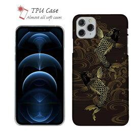 ソフトケース iPhone12 mini iPhone12 Pro Max 全機種対応 クリアケース iPhone11 Pro Max iPhone8 Plus iPhoneXs Max iPhoneXR Xperia Galaxy AQUOS sense ARROWS 柔らかい 釣り 魚 ルアー セット TPU 透明 タトゥー風昇り鯉 ゴールド&ブラック