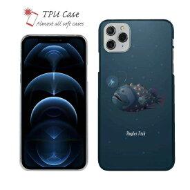 ソフトケース iPhone12 mini iPhone12 Pro Max 全機種対応 クリアケース iPhone11 Pro Max iPhone8 Plus iPhoneXs Max iPhoneXR Xperia Galaxy AQUOS sense ARROWS 柔らかい 釣り 魚 ルアー セット TPU 透明 アンコウ anglerfish
