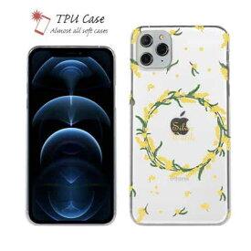 ソフトケース iPhone12 mini iPhone12 Pro Max 花柄 クリアケース iPhone11 Pro Max iPhone8 Plus iPhoneXs Max iPhoneXR Xperia Galaxy AQUOS sense ARROWS 柔らかい かわいい 花 花柄 花束 フラワー クリア ミモザ