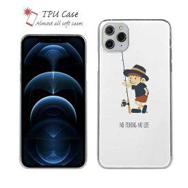 ソフトケース iPhone12 mini iPhone12 Pro Max 全機種対応 クリアケース iPhone11 Pro Max iPhone8 Plus iPhoneXs Max iPhoneXR Xperia Galaxy AQUOS sense ARROWS 柔らかい 釣り 魚 ルアー 透明 釣りざんまい 釣りに行きたい少年_ホワイト
