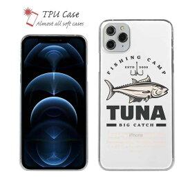 ソフトケース iPhone12 mini iPhone12 Pro Max 全機種対応 クリアケース iPhone11 Pro Max iPhone8 Plus iPhoneXs Max iPhoneXR Xperia Galaxy AQUOS sense ARROWS 柔らかい 釣り 魚 ルアー セット TPU 透明 マグロ