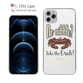 ソフトケース iPhone12 mini iPhone12 Pro Max 全機種対応 クリアケース iPhone11 Pro Max iPhone8 Plus iPhoneXs Max iPhoneXR Xperia Galaxy AQUOS sense ARROWS 柔らかい 釣り 魚 ルアー セット TPU 透明 釣れない!?カニを持っているでしょ!