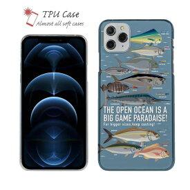 ソフトケース iPhone12 mini iPhone12 Pro Max 全機種対応 クリアケース iPhone11 Pro Max iPhone8 Plus iPhoneXs Max iPhoneXR Xperia Galaxy AQUOS sense ARROWS 柔らかい 釣り 魚 ルアー 透明 FISH MAN BIG GAME PARADAISE! Dブルー