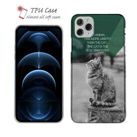 ソフトケース iPhone12 mini iPhone12 Pro Max 全機種対応 クリアケース iPhone11 Pro Max iPhone8 Plus iPhoneXs Max iPhoneXR Xperia Galaxy AQUOS sense ARROWS 柔らかい かわいい ネコ ねこ 雑貨 TPU 透明 ヘミングウェイの猫とは…
