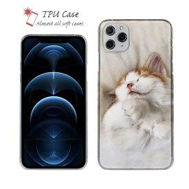 ソフトケース iPhone12 mini iPhone12 Pro Max 全機種対応 クリアケース iPhone11 Pro Max iPhone8 Plus iPhoneXs Max iPhoneXR Xperia Galaxy AQUOS sense ARROWS 柔らかい かわいい ネコ 雑貨 クリア 昼寝する猫(ネコ)