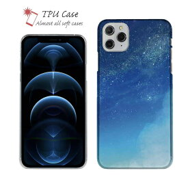 ソフトケース iPhone12 mini iPhone12 Pro Max 全機種対応 クリアケース iPhone11 Pro Max iPhone8 Plus iPhoneXs Max iPhoneXR Xperia Galaxy AQUOS sense ARROWS 柔らかい かわいい 宇宙 星 クリア Starry Sky 星空