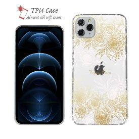 ソフトケース iPhone12 mini iPhone12 Pro Max 花柄 クリアケース iPhone11 Pro Max iPhone8 Plus iPhoneXs Max iPhoneXR Xperia Galaxy AQUOS sense ARROWSかわいい カラフル 花 花柄 ビンテージFlowerゴールド