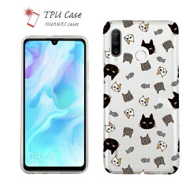 Huawei P30 lite ソフトケース クリアケース スマホケース TPU Huawei P30 Pro ケース HUAWEI Mate 20 Pro Huawei nova3 Huawei P20 lite honor 9 ファーウェイ 猫 ネコ 用品 雑貨 ニャンズ