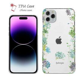 iPhone12 ソフトケース 花柄 クリアケース スマホケース TPU iPhone12 Pro Max ケース iPhone12 mini iPhone11 Pro MaxiPhoneXs Max iPhone8 Plus iPhone7 iPhone6s iPhoneSE 第2世代 アイフォン 花 花束 フラワー あじさいロード