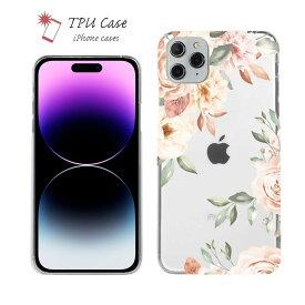 iPhone12 ソフトケース 花柄 クリアケース スマホケース TPU iPhone12 Pro Max ケース iPhone12 mini iPhone11 Pro MaxiPhoneXs Max iPhone8 Plus iPhone7 iPhone6s iPhoneSE 第2世代 アイフォン 花 花束 フラワー ビンテージフローラル