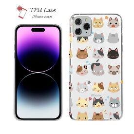 iPhone12 ソフトケース クリアケース スマホケース TPU iPhone12 Pro Max ケース iPhone12 mini iPhone11 Pro MaxiPhoneXs Max iPhone8 Plus iPhone7 iPhone6s iPhoneSE 第2世代 アイフォン 猫 ネコ 用品 雑貨 いろいろな表情の猫