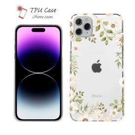 iPhone12 ソフトケース 花柄 クリアケース スマホケース TPU iPhone12 Pro Max ケース iPhone12 mini iPhone11 Pro MaxiPhoneXs Max iPhone8 Plus iPhone7 iPhone6s iPhoneSE 第2世代 アイフォン 花 花束 フラワー ホワイトフラワー