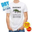 釣り Tシャツ アウトドア 釣りざんまい ドット絵のブラックバス T シャツ 半袖 ドライ 魚 ブラックバス ルアー 送料無料 ウェア 面白い…