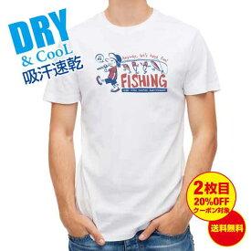 Tシャツ アウトドア 釣りざんまい 釣りをとにかく楽しもう!_レトロ 釣り T シャツ 半袖 ドライ 魚 ブラックバス ルアー 送料無料 ウェア 面白い メンズ ロゴ 文字 春 夏 秋 インナー 安い 大きいサイズ 洗濯 ポリエステル