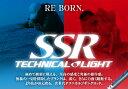 シービーワン SSR613RB TECHNICAL LIGHT SIC-Sモデル