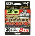 サンライン ソルティメイト PEジガーULT 8本組 300m 3号 50lb【ジギング】【PEライン】