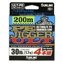 サンライン ソルティメイト PEジガーULT 4本組 600m 1号 16lb【スロージギング】【PEライン】