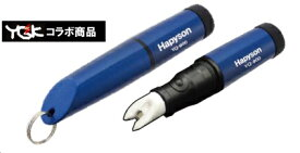ハピソン 充電式ヒートカッター YQ-900 hapyson ノット エンド コブ 締め