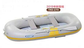 ジョイクラフト(JOYCRAFT)ゴムボート TRD-270  4人乗り グレー