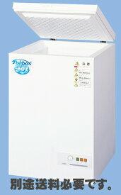 ダイレイ フィッシュボックス FB-77eco -60度冷凍庫 ※別途送料が必要です。