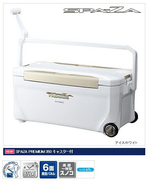 シマノ(Shimano) ZC-135M キャスター付[スペーザ プレミアム] アイスホワイト SPA-ZA PREMIUM 350