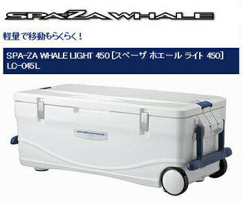 シマノ(Shimano)LC-045L [スペーザ ホエール ライト 450] ピュアホワイト SPA-ZA WHALE LIGHT 450