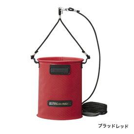 シマノ (Shimano) BK-151S ブラッドレッド 6L 水汲みバッカン LIMITED PRO
