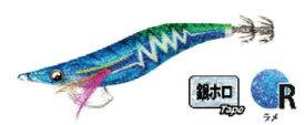 ヤマリア エギ王 LIVEサーチ 490グロー 3.5号S 045 オーシャンブルー ※画像は各号数共通です。