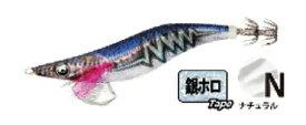 ヤマリア エギ王 LIVEサーチ 490グロー 3.5号D 048 閃光イワシ ※画像は各号数共通です。
